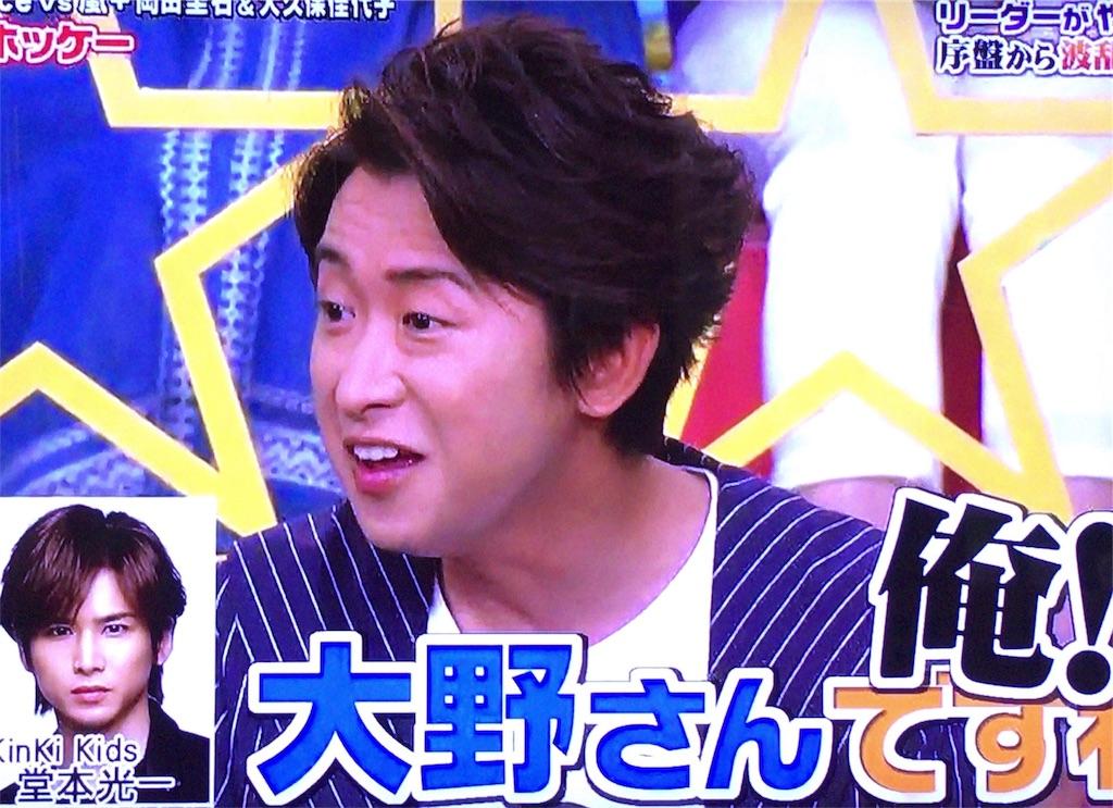 f:id:kazanehime:20180520205820j:image