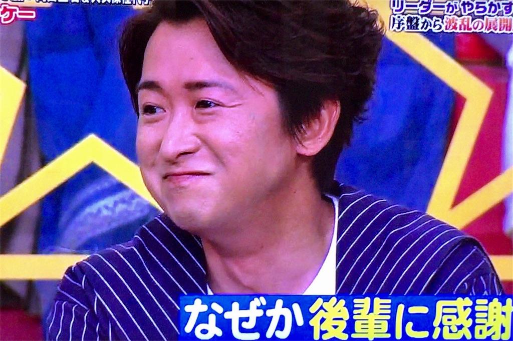 f:id:kazanehime:20180520205851j:image