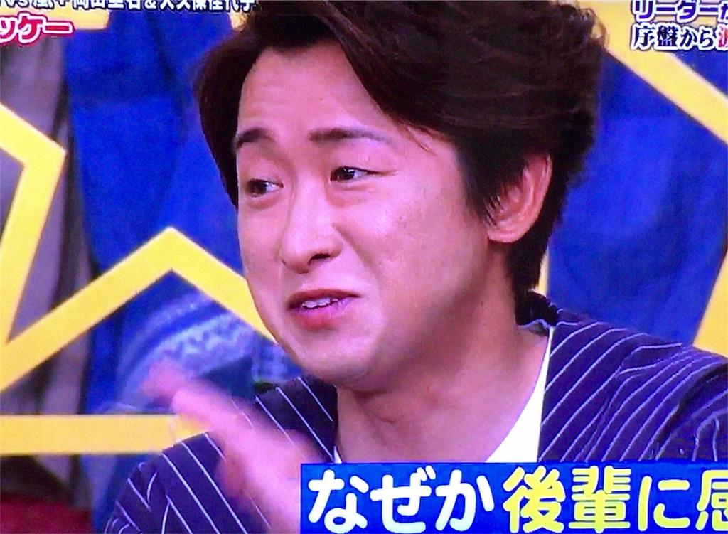 f:id:kazanehime:20180520205859j:image