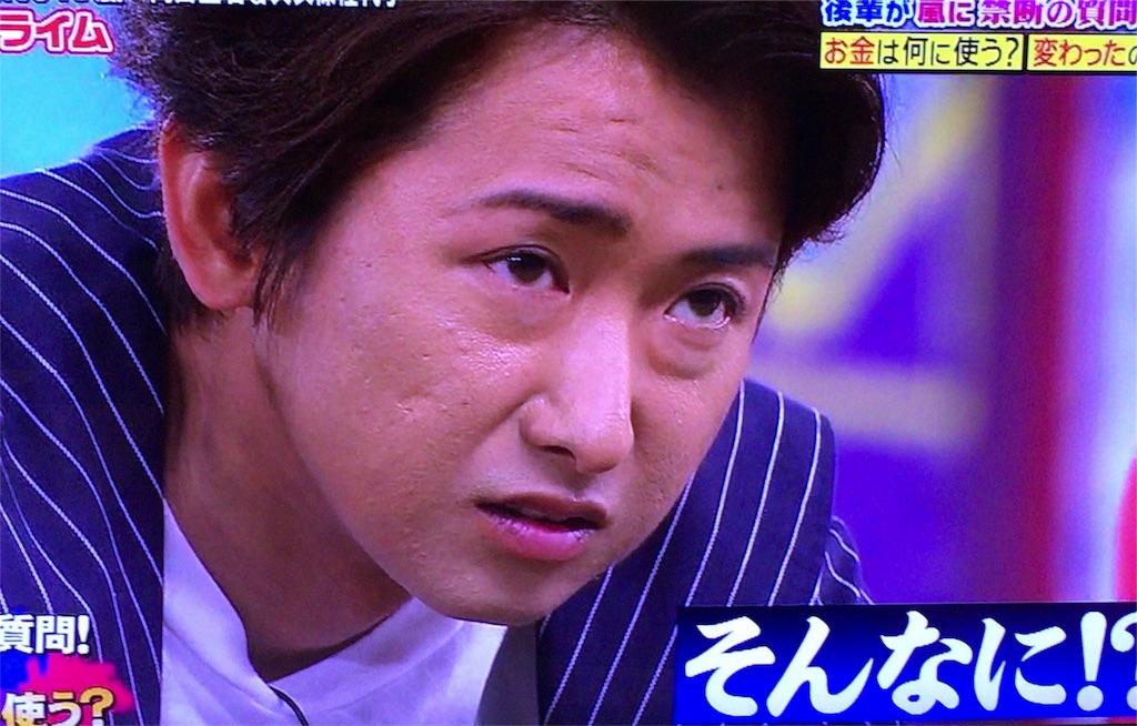 f:id:kazanehime:20180520210040j:image
