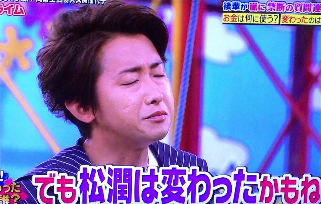 f:id:kazanehime:20180520210058j:image