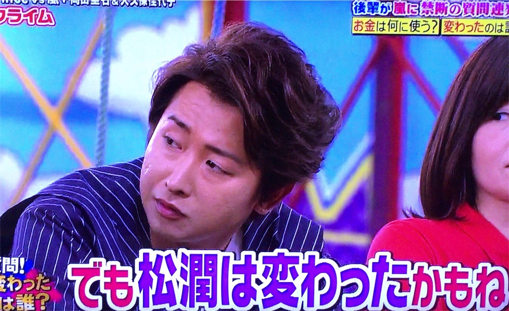 f:id:kazanehime:20180520210108j:image