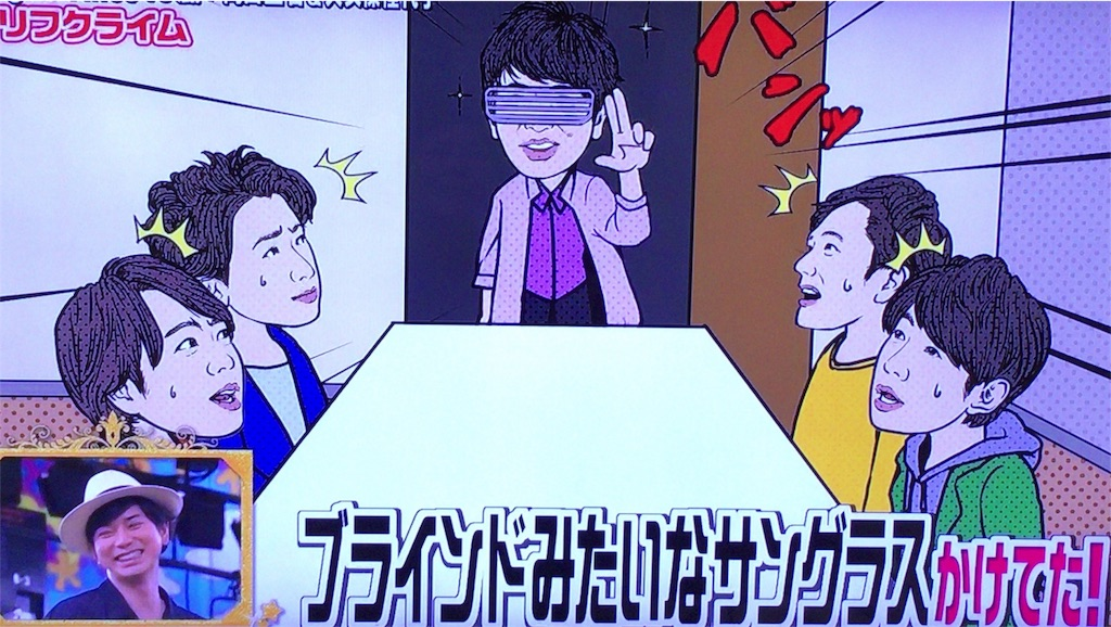 f:id:kazanehime:20180520210215j:image