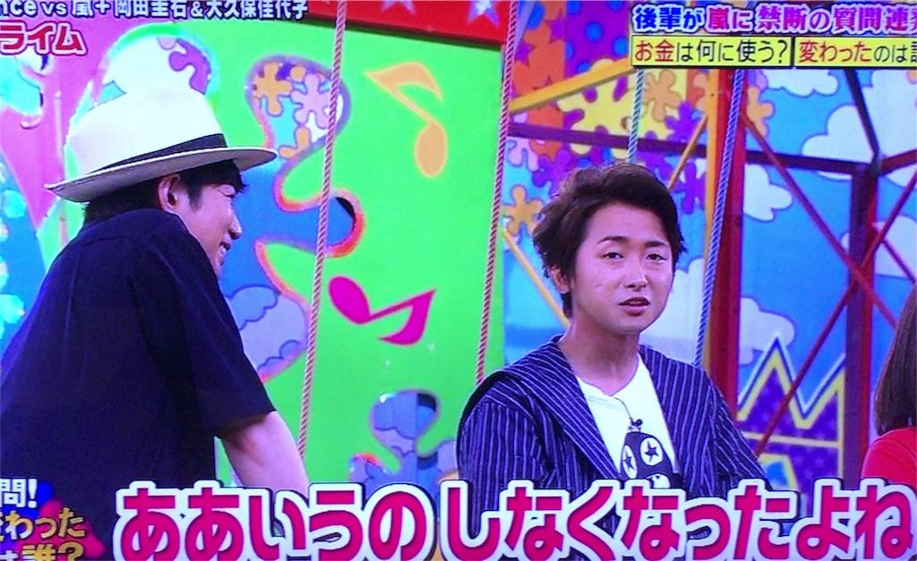f:id:kazanehime:20180520210228j:image
