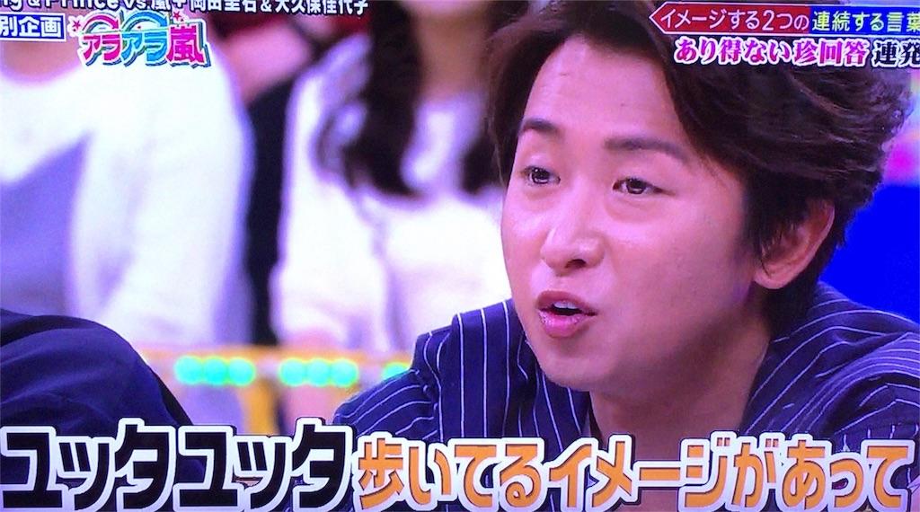 f:id:kazanehime:20180520210515j:image
