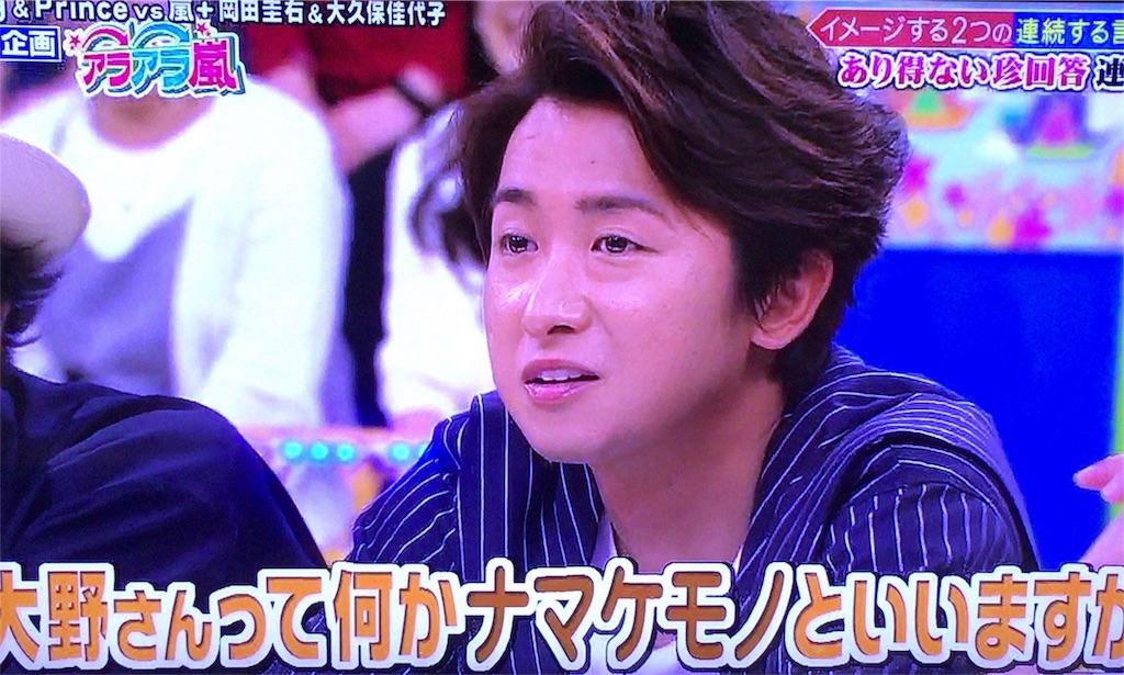 f:id:kazanehime:20180520210537j:image