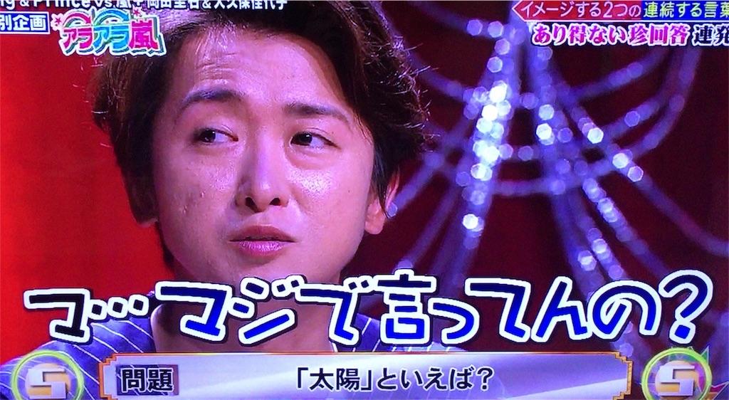 f:id:kazanehime:20180520210706j:image
