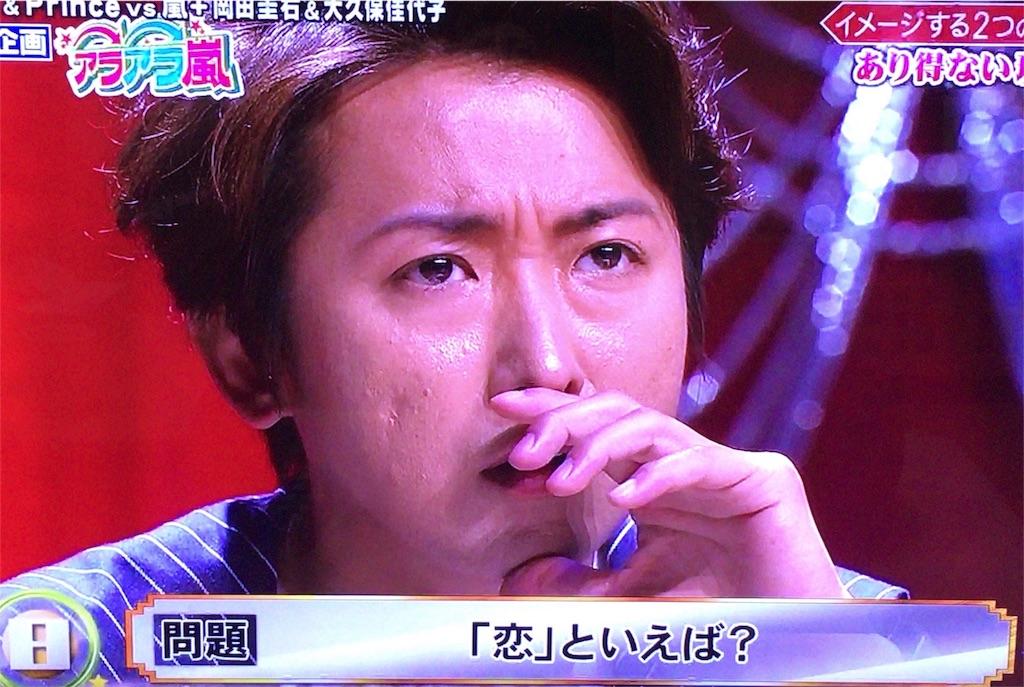 f:id:kazanehime:20180520210740j:image