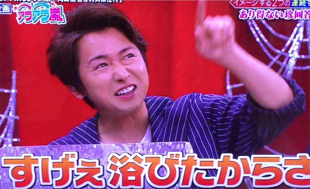 f:id:kazanehime:20180520210852j:image