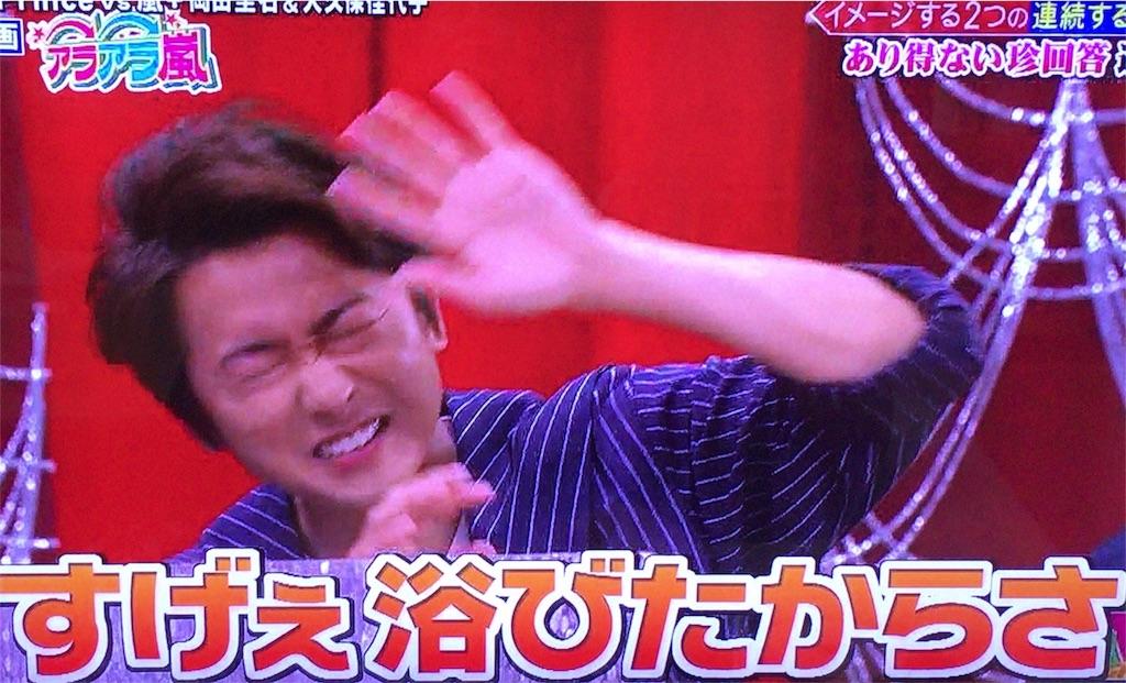 f:id:kazanehime:20180520210859j:image