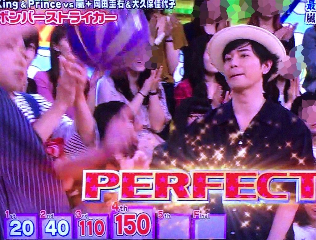 f:id:kazanehime:20180520211001j:image
