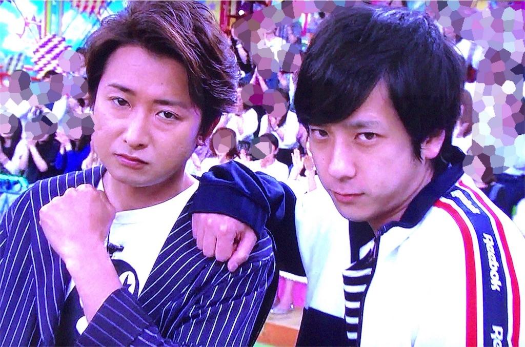 f:id:kazanehime:20180521081544j:image