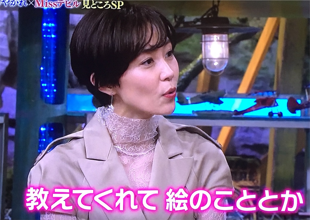 f:id:kazanehime:20180521154041j:image