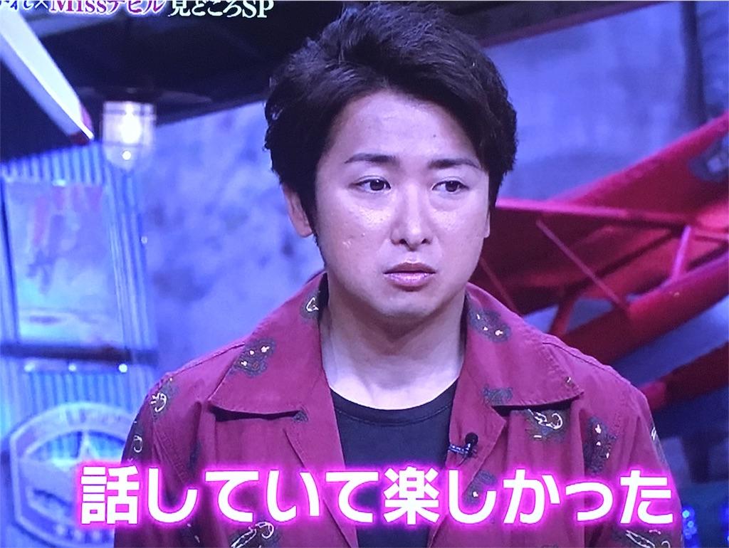 f:id:kazanehime:20180521154045j:image