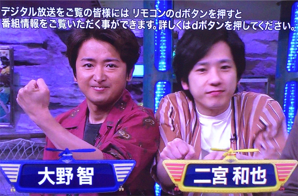 f:id:kazanehime:20180523082554j:image