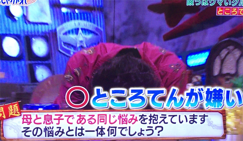 f:id:kazanehime:20180523082735j:image