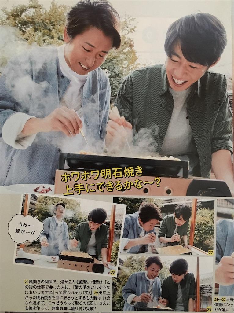 f:id:kazanehime:20180524085702j:image
