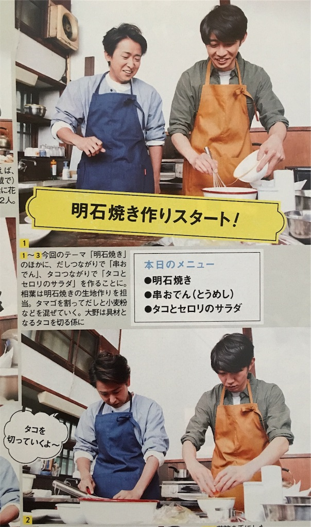 f:id:kazanehime:20180524085720j:image