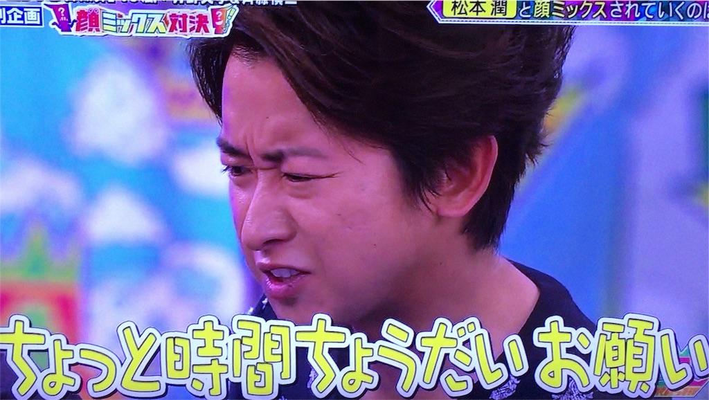 f:id:kazanehime:20180527061847j:image