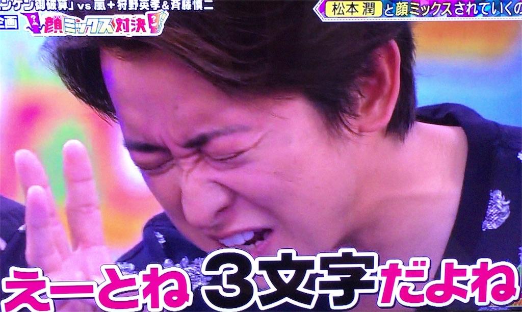 f:id:kazanehime:20180527062138j:image