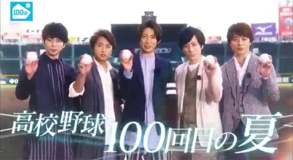 f:id:kazanehime:20180529103654j:plain
