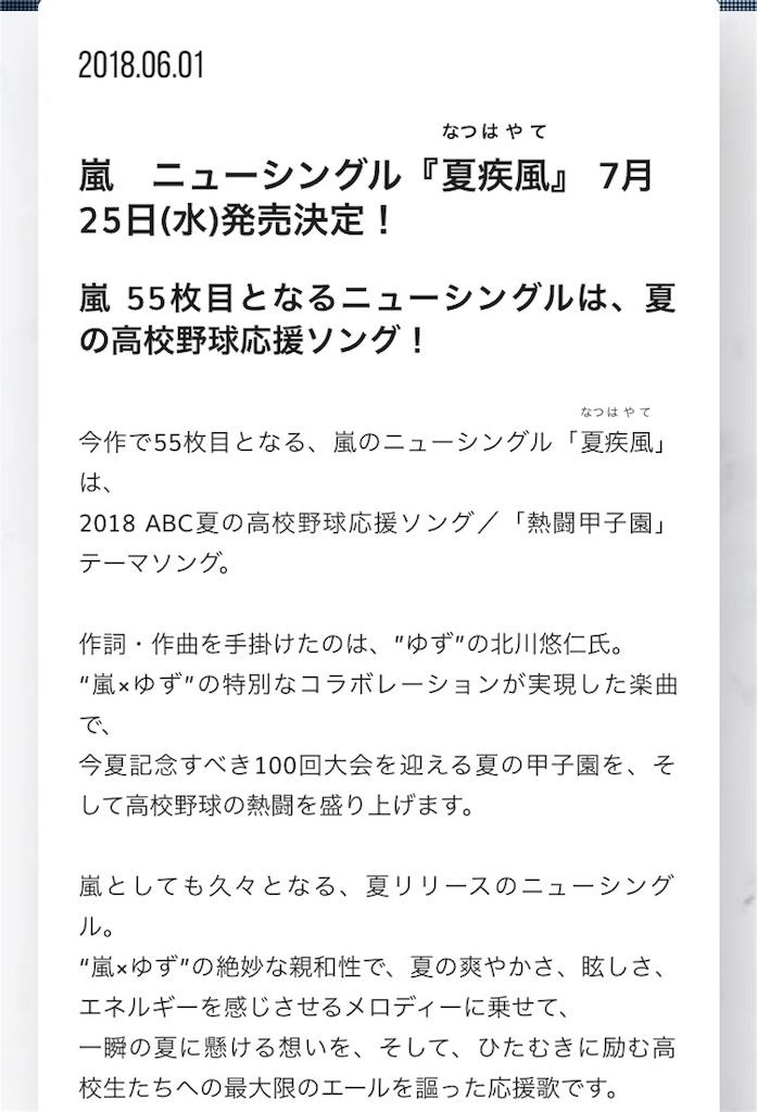 f:id:kazanehime:20180601112501j:image