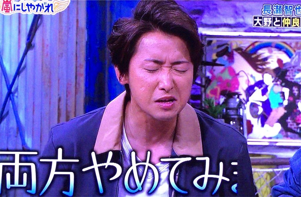 f:id:kazanehime:20180612083619j:image