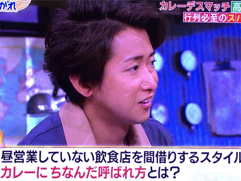f:id:kazanehime:20180612083925j:image
