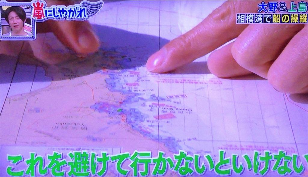 f:id:kazanehime:20180613085620j:image