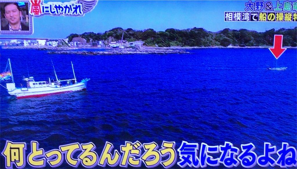 f:id:kazanehime:20180613085732j:image