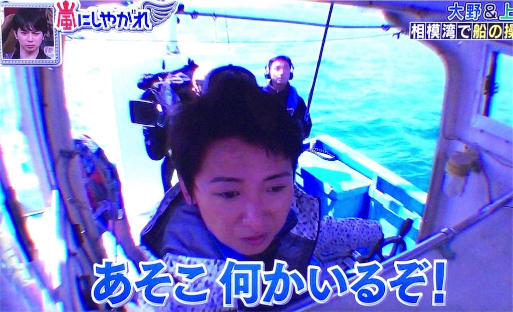 f:id:kazanehime:20180613085857j:image