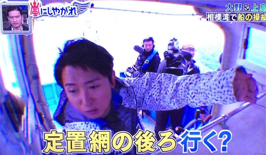 f:id:kazanehime:20180613085953j:image