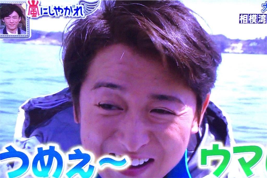 f:id:kazanehime:20180613085958j:image