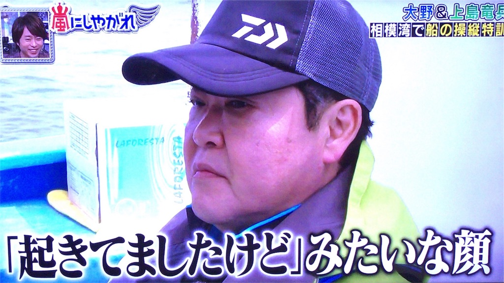 f:id:kazanehime:20180613090004j:image