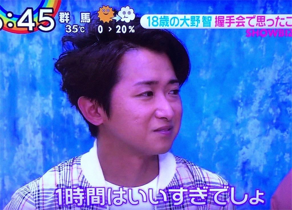 f:id:kazanehime:20180702085411j:image