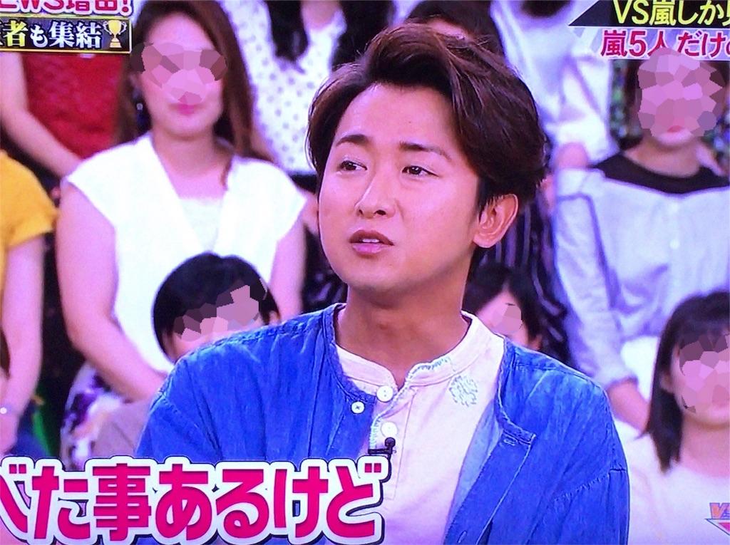 f:id:kazanehime:20180703210604j:image