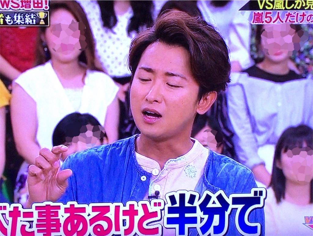 f:id:kazanehime:20180703210617j:image