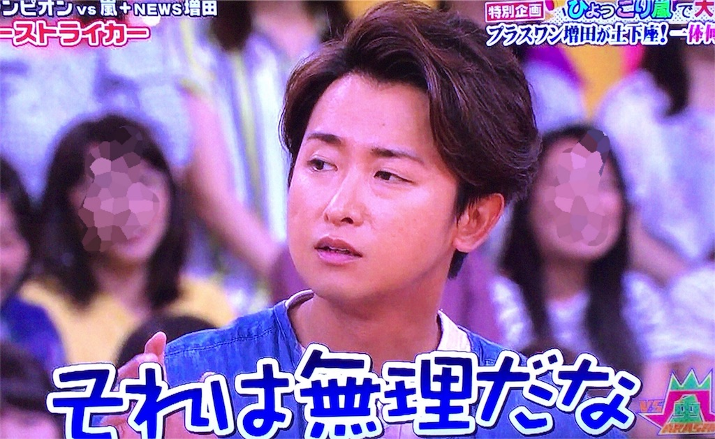 f:id:kazanehime:20180703210930j:image