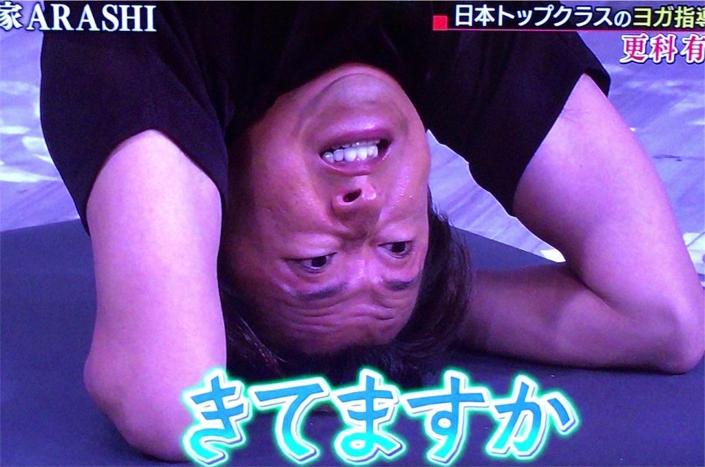 f:id:kazanehime:20180706085758j:image
