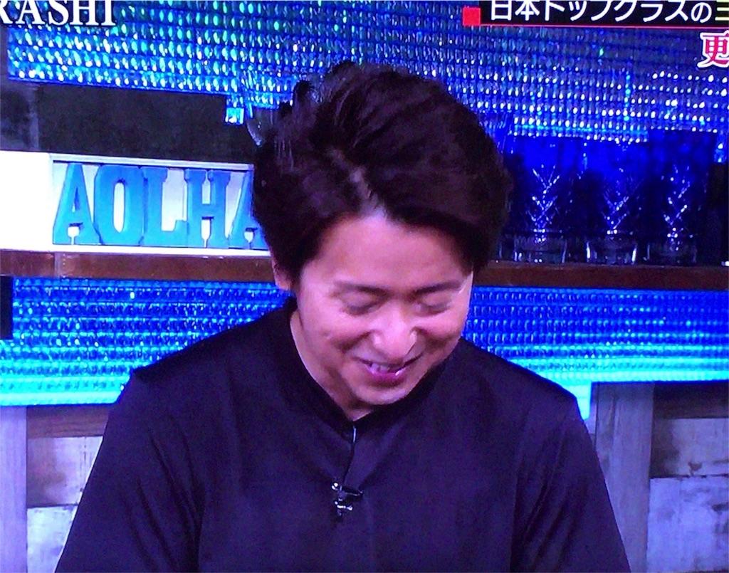 f:id:kazanehime:20180706090442j:image