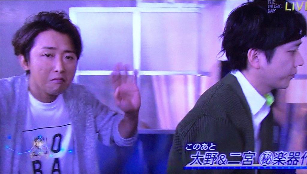 f:id:kazanehime:20180710104207j:image