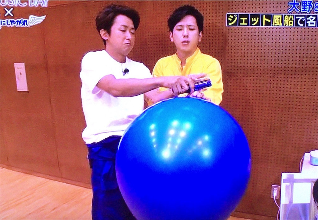 f:id:kazanehime:20180710104452j:image