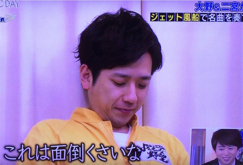 f:id:kazanehime:20180710104827j:image