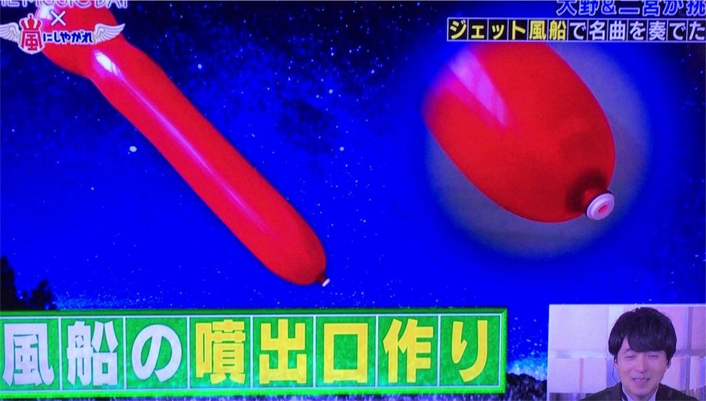 f:id:kazanehime:20180711085024j:image
