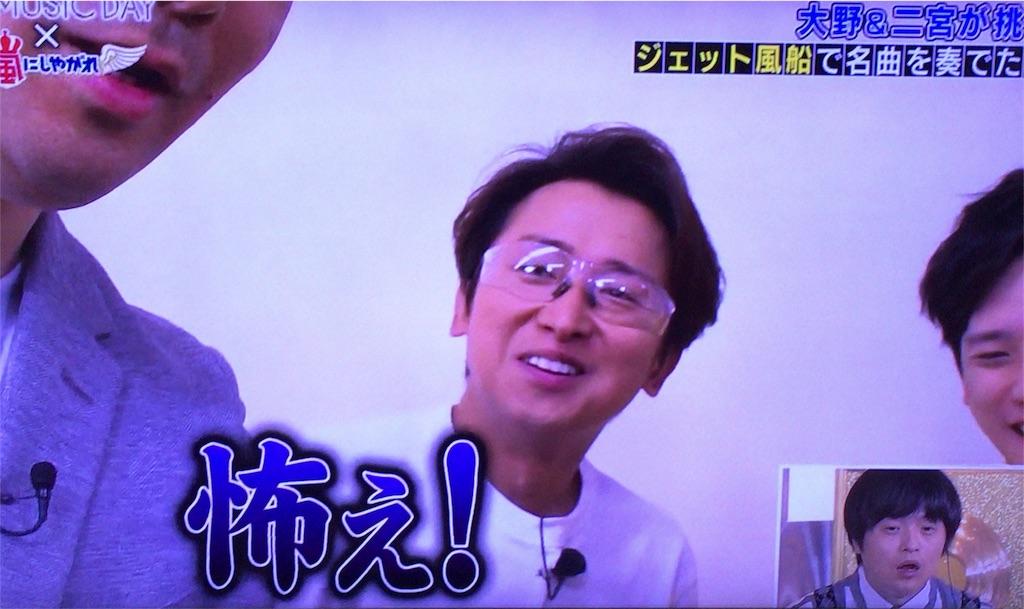 f:id:kazanehime:20180711085047j:image