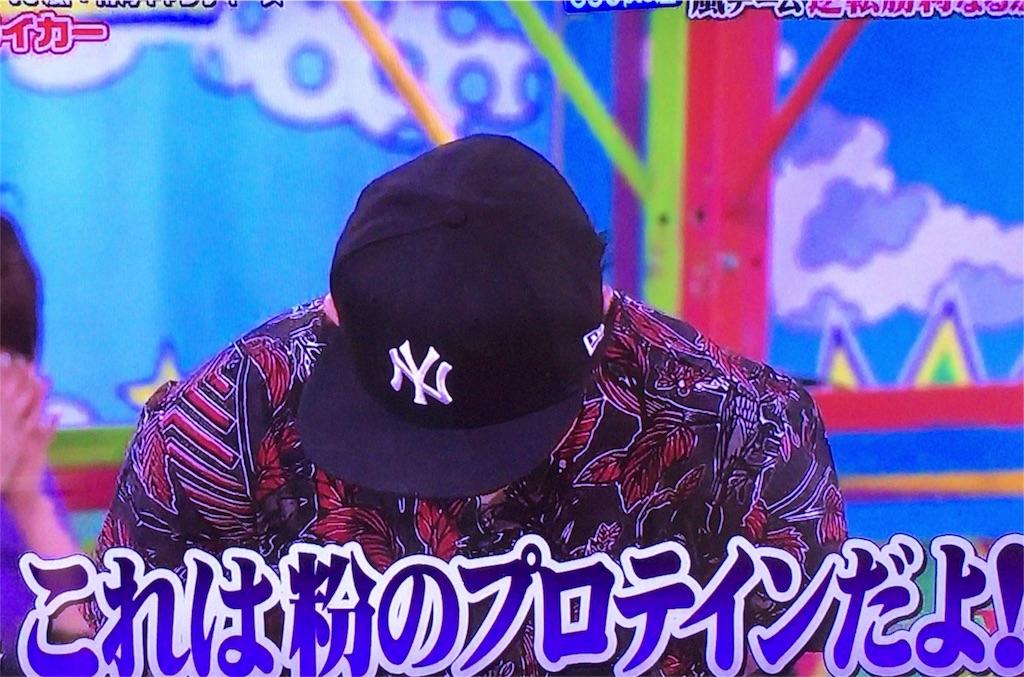 f:id:kazanehime:20180716160159j:image