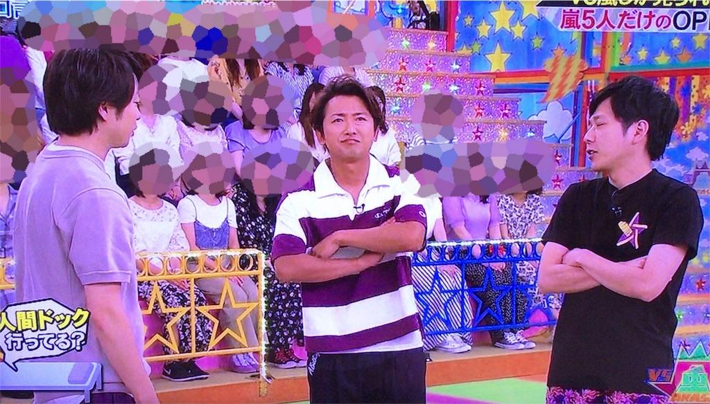 f:id:kazanehime:20180717152524j:image