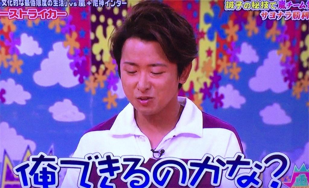f:id:kazanehime:20180718085009j:image