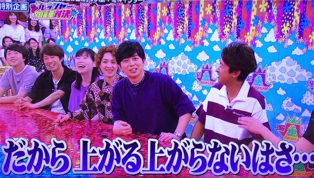 f:id:kazanehime:20180718085102j:image