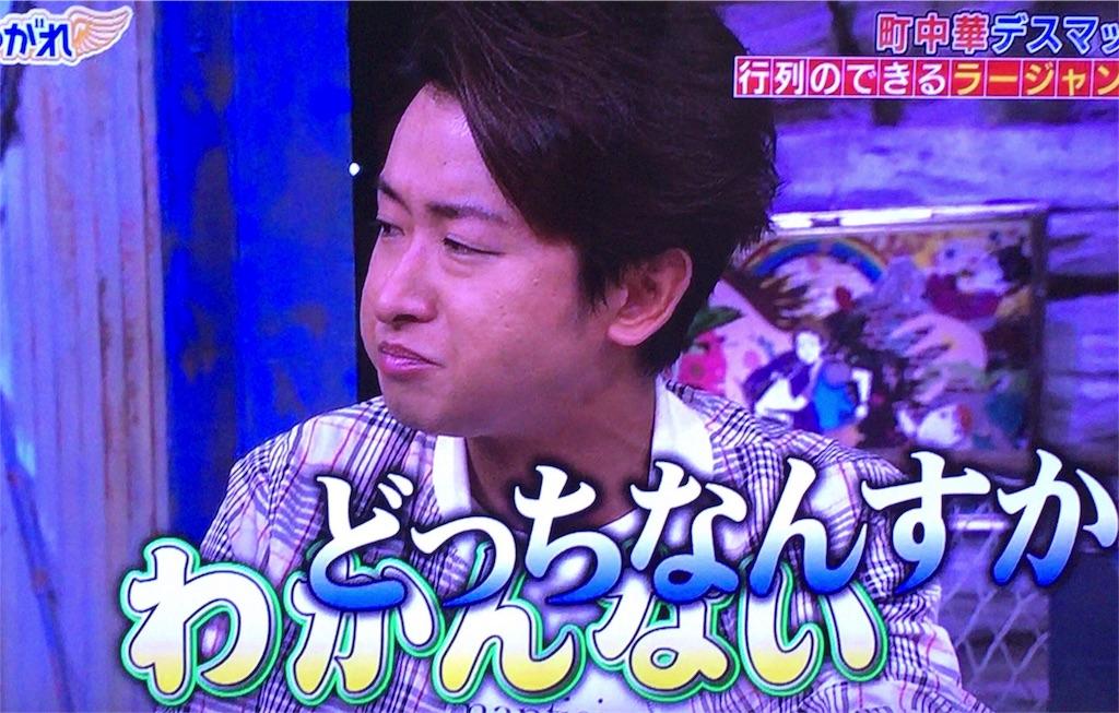 f:id:kazanehime:20180720085019j:image